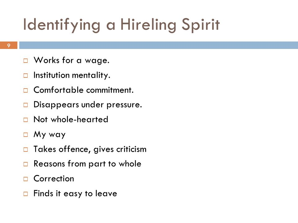 Identifying a Hireling Spirit