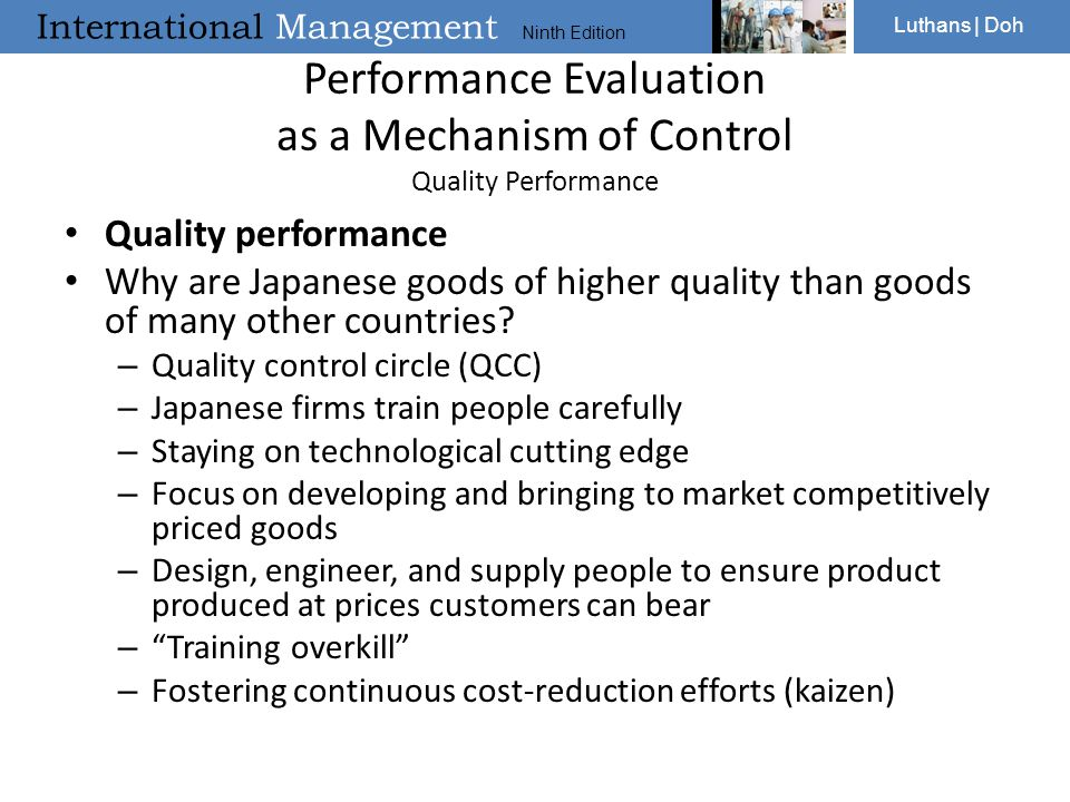 Performance Evaluation as a Mechanism of Control Quality Performance