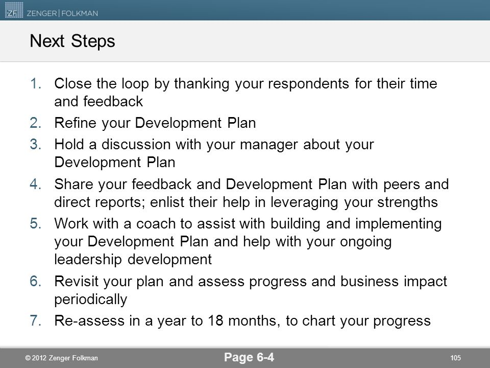 Next Steps Close the loop by thanking your respondents for their time and feedback. Refine your Development Plan.
