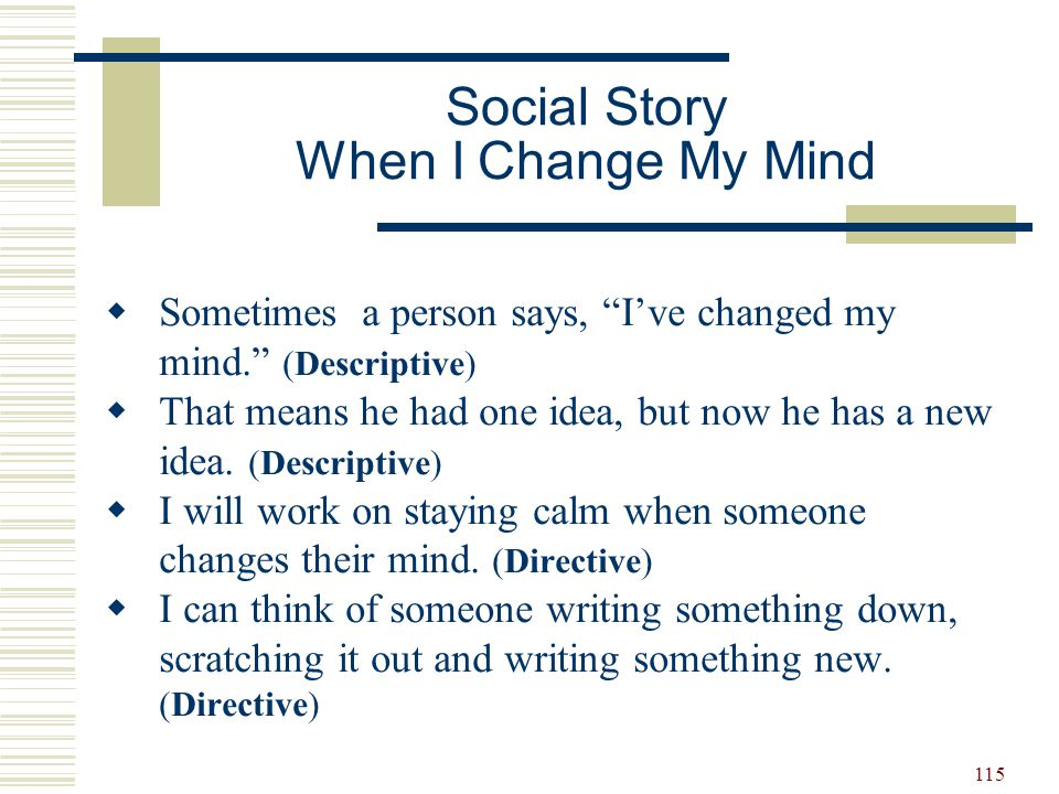 Social Story When I Change My Mind