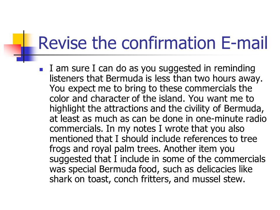 Revise the confirmation E-mail