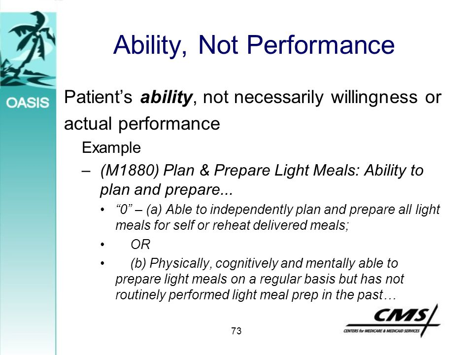 Ability, Not Performance