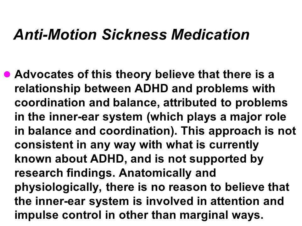 Anti-Motion Sickness Medication