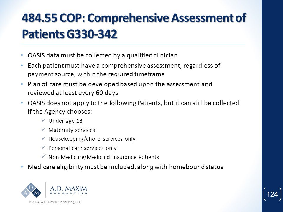 484.55 COP: Comprehensive Assessment of Patients G330-342