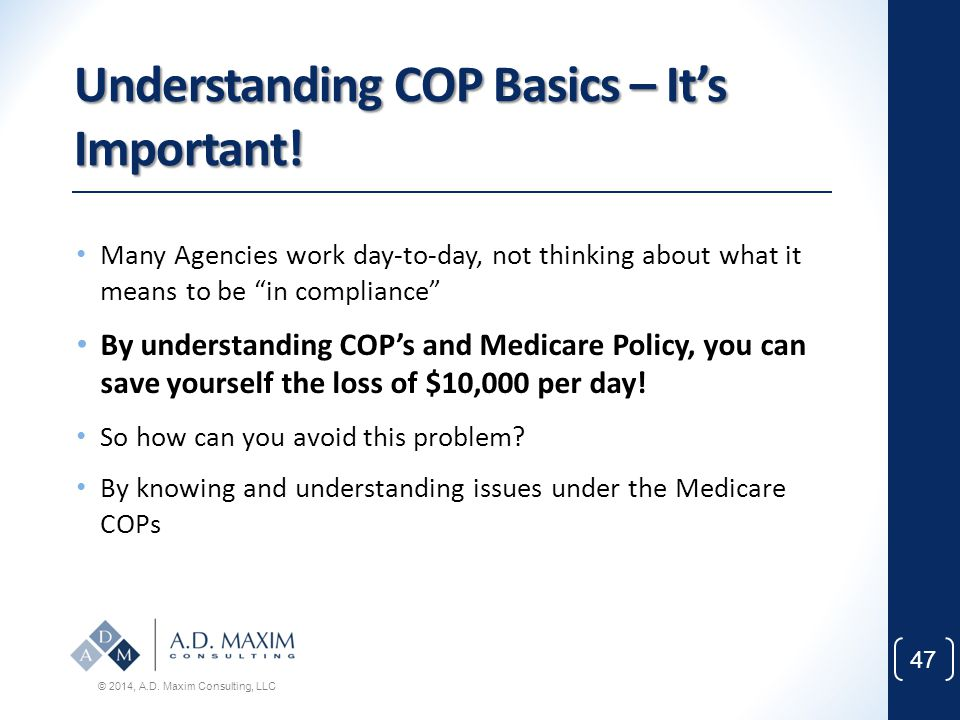 Understanding COP Basics – It's Important!
