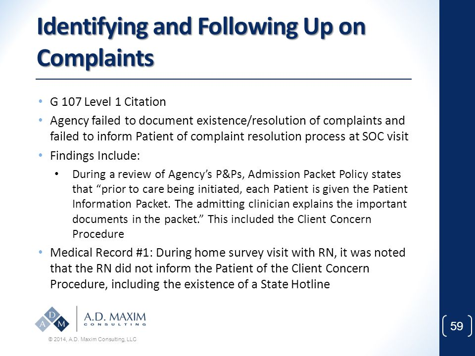 Identifying and Following Up on Complaints