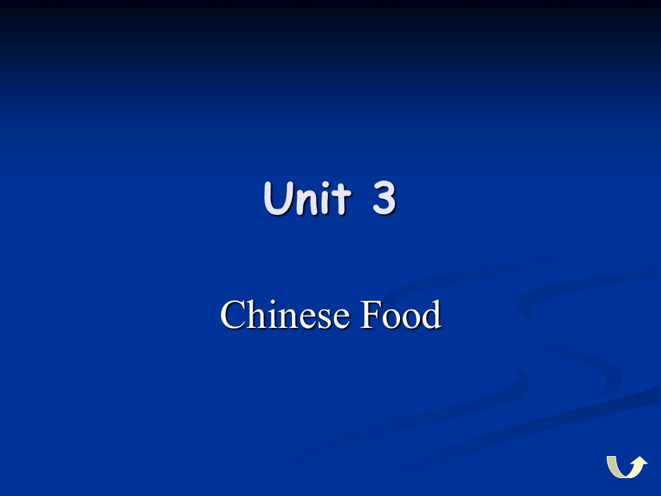 Unit 3 Chinese Food