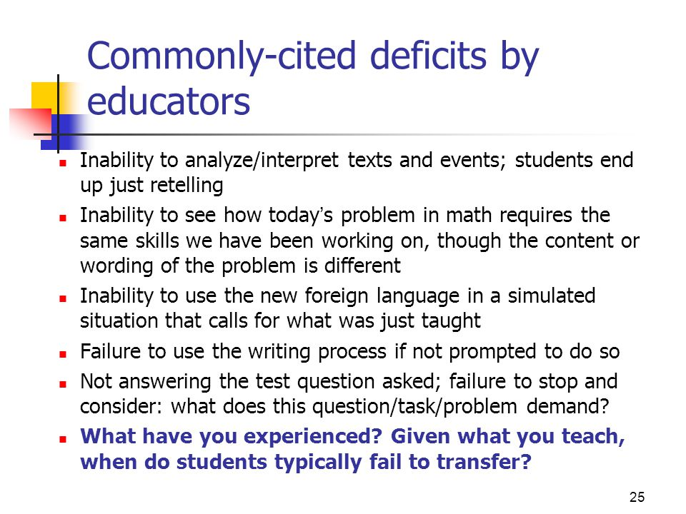 Commonly-cited deficits by educators