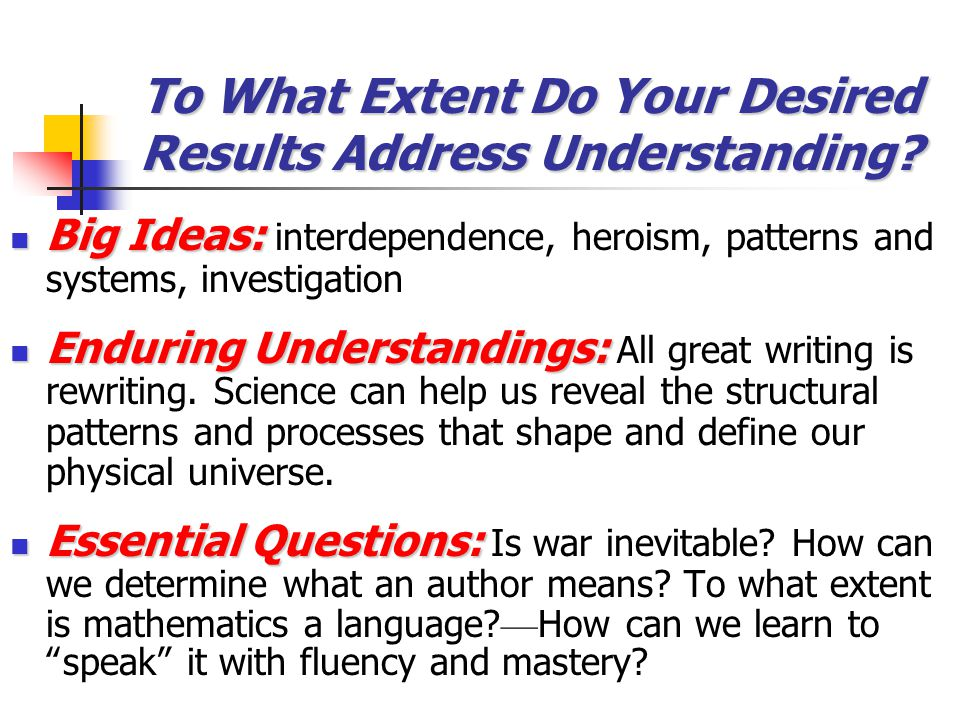 To What Extent Do Your Desired Results Address Understanding