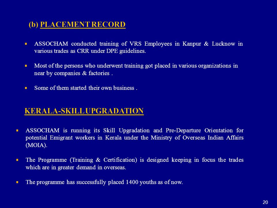 KERALA-SKILL UPGRADATION