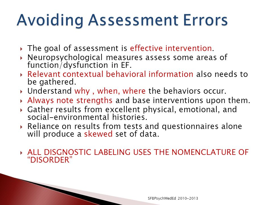 Avoiding Assessment Errors