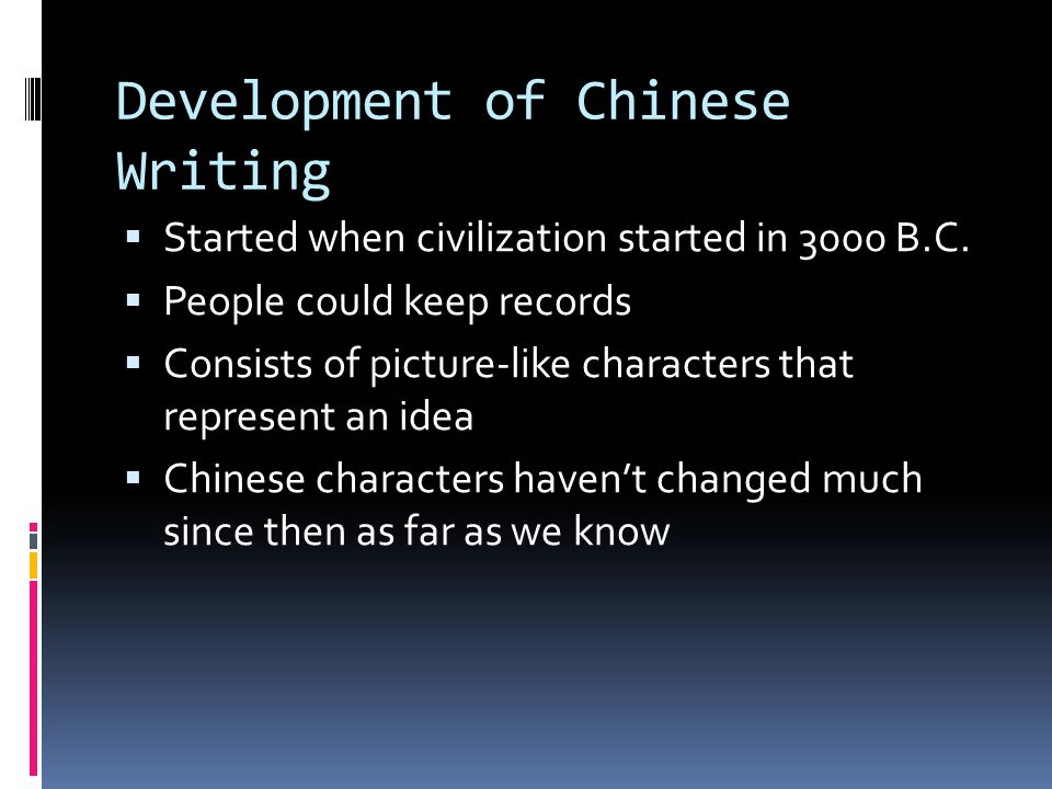 Development of Chinese Writing
