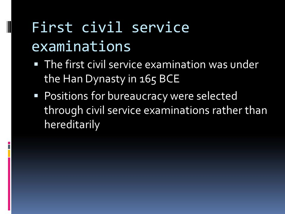 First civil service examinations