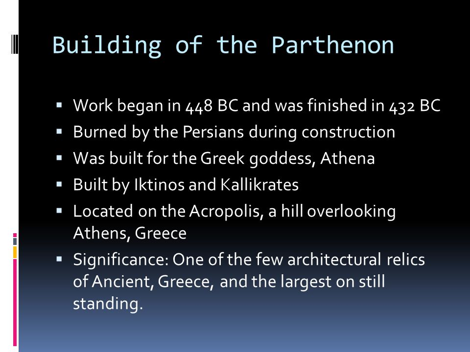 Building of the Parthenon
