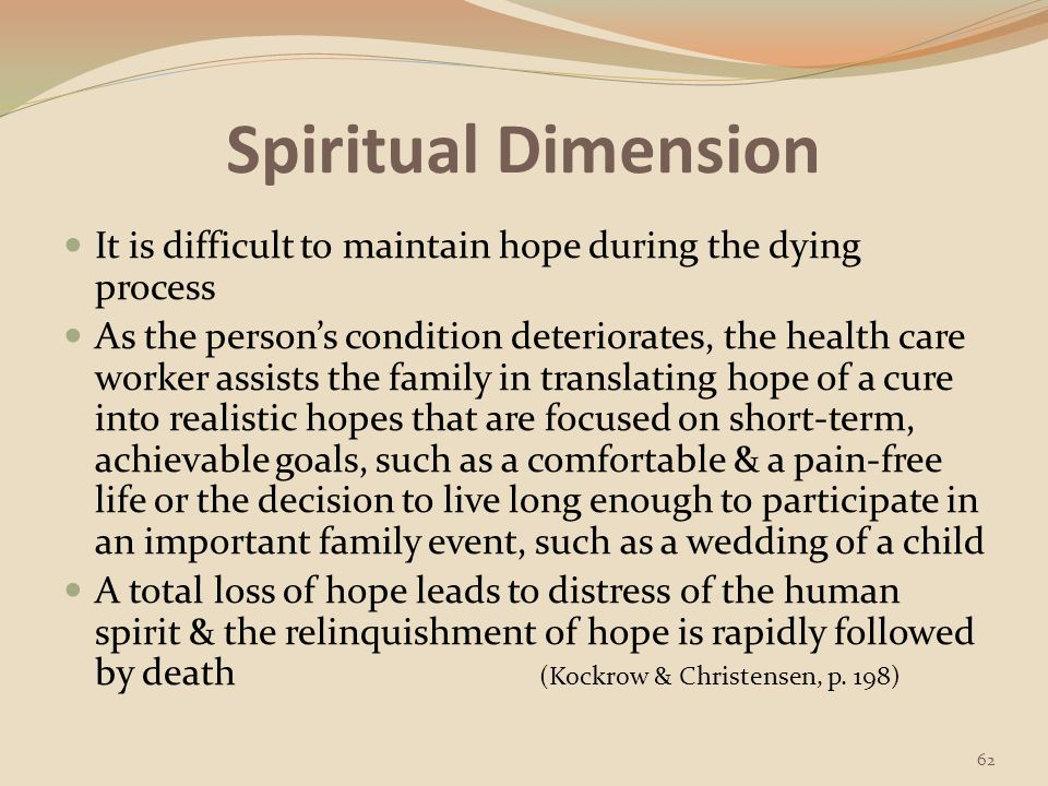 Spiritual Dimension It is difficult to maintain hope during the dying process.