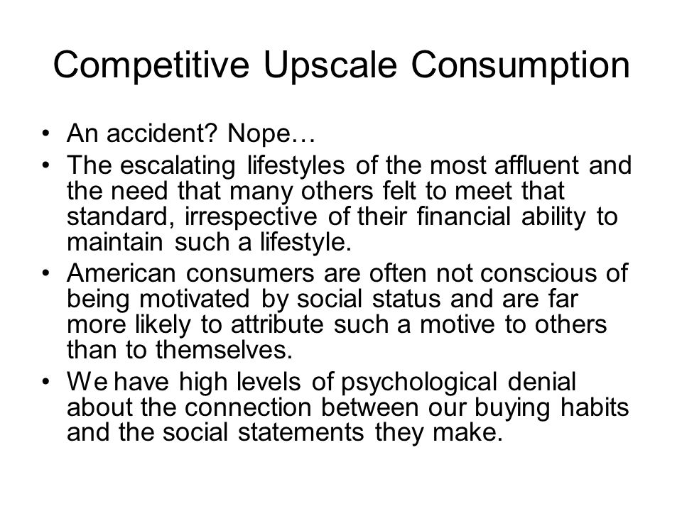 Competitive Upscale Consumption