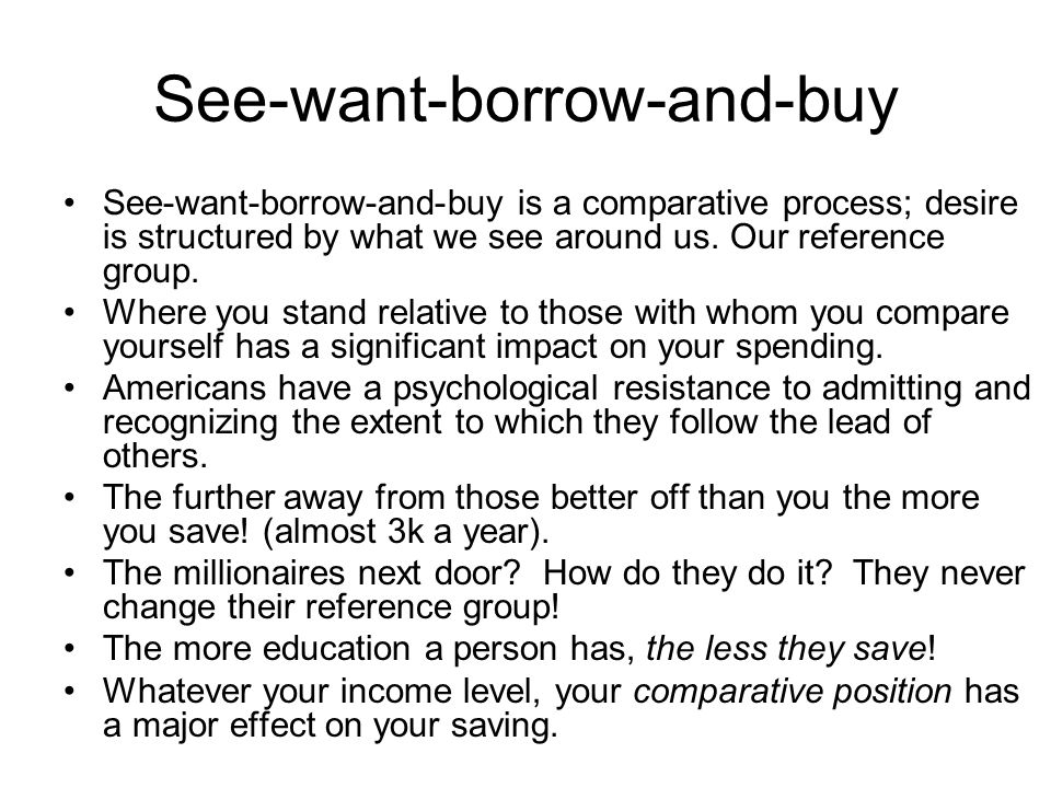 See-want-borrow-and-buy
