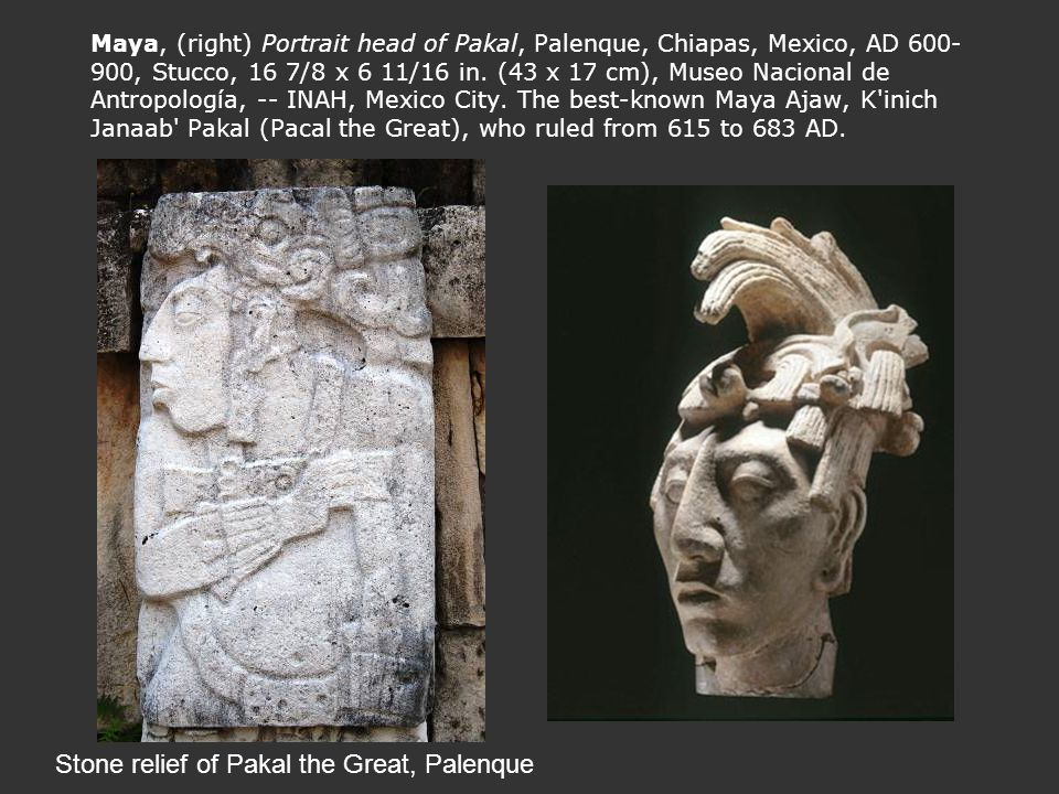 Stone relief of Pakal the Great, Palenque