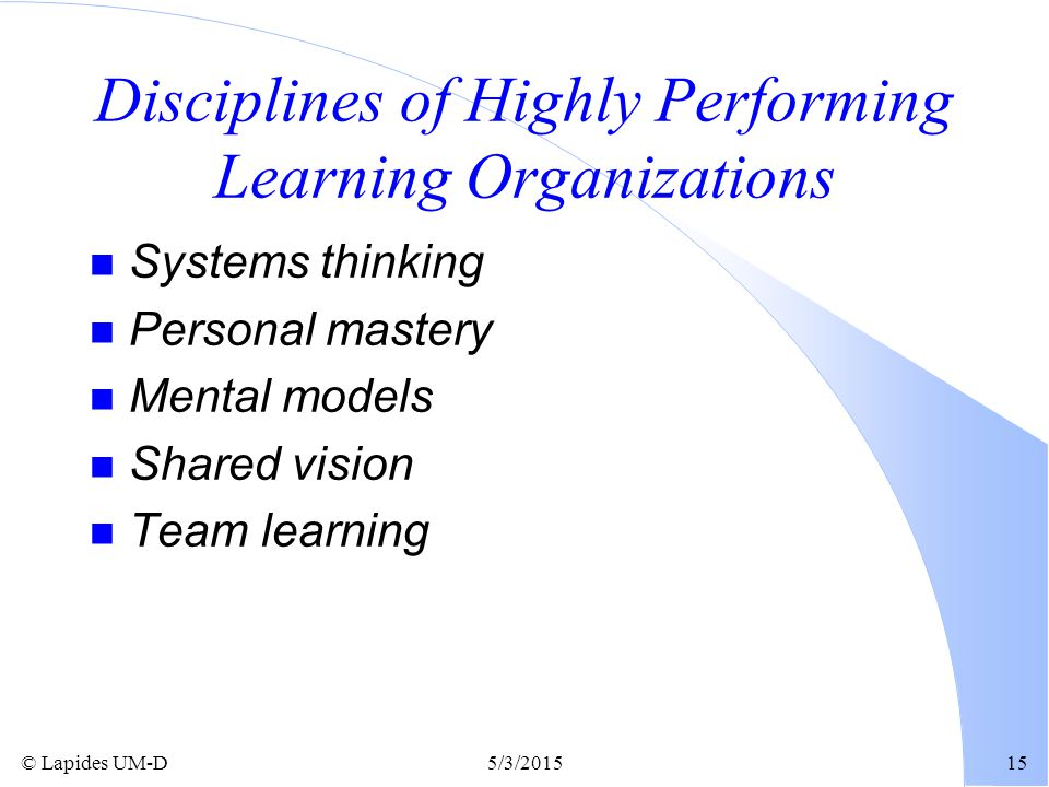 Disciplines of Highly Performing Learning Organizations