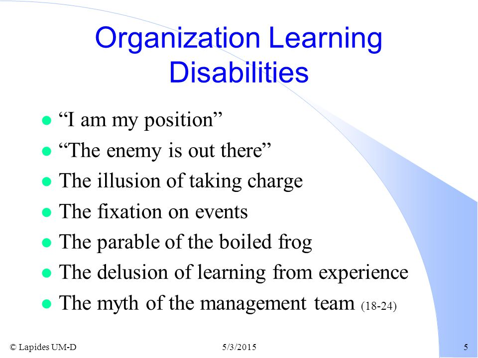 Organization Learning Disabilities