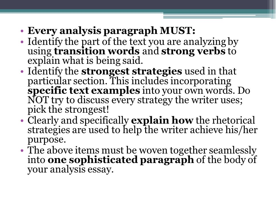 Every analysis paragraph MUST:
