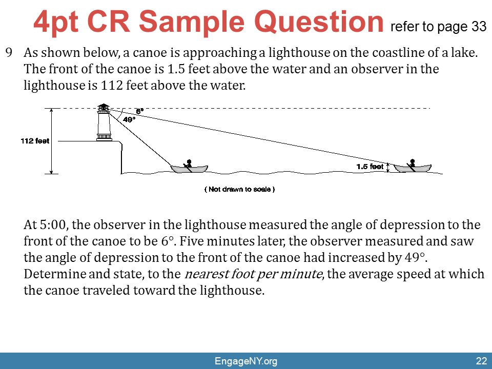 4pt CR Sample Question refer to page 33
