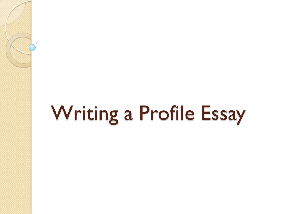 How To Write A Good My Personal Profile Essay?