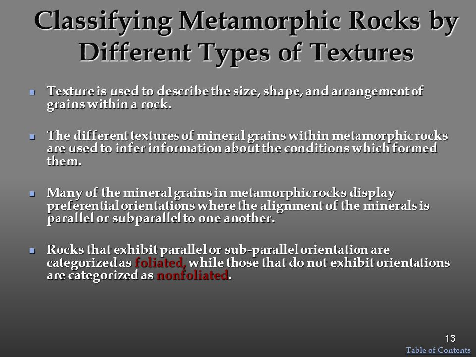Classifying Metamorphic Rocks by Different Types of Textures