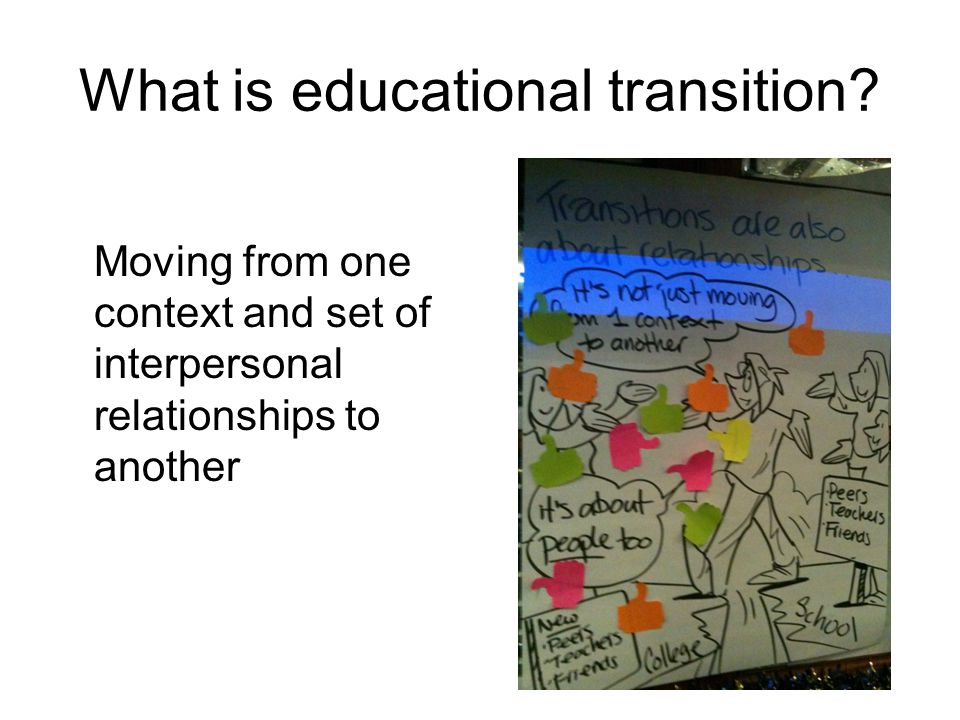 What is educational transition
