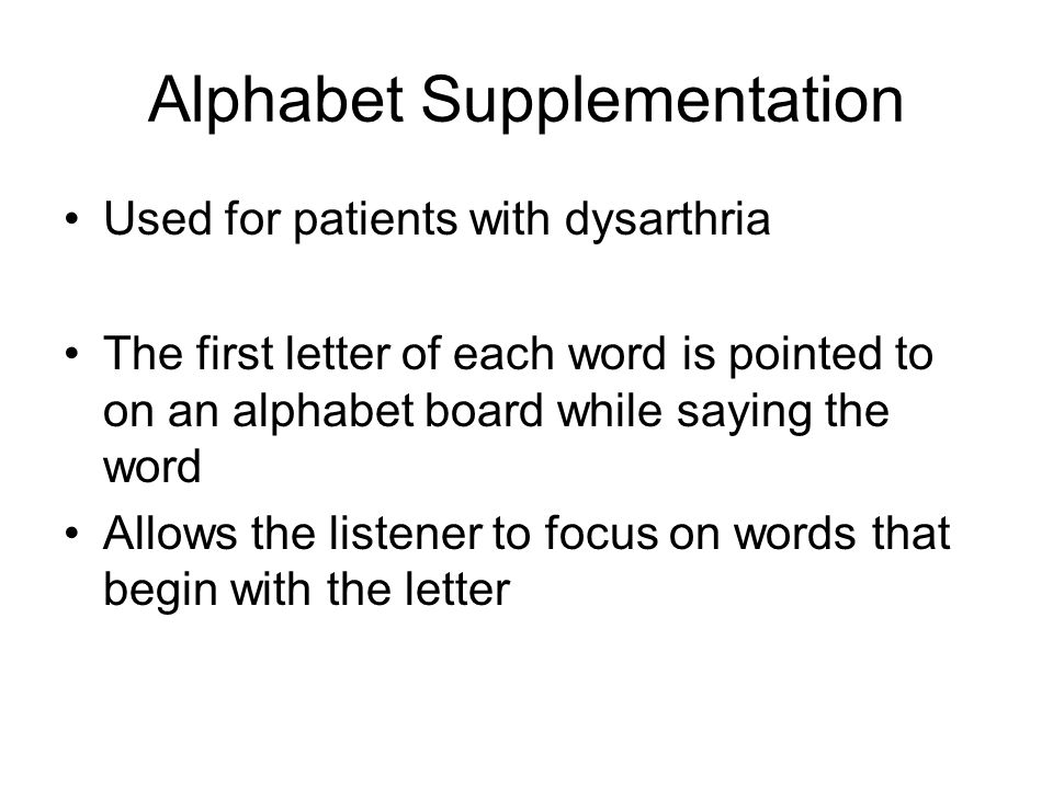 Alphabet Supplementation