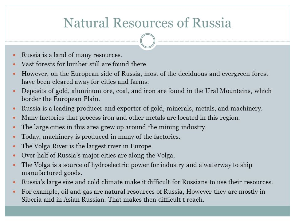 Natural Resources of Russia