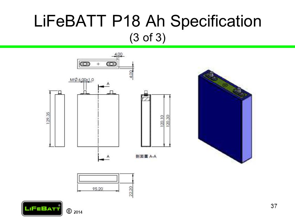 LiFeBATT P18 Ah Specification (3 of 3)