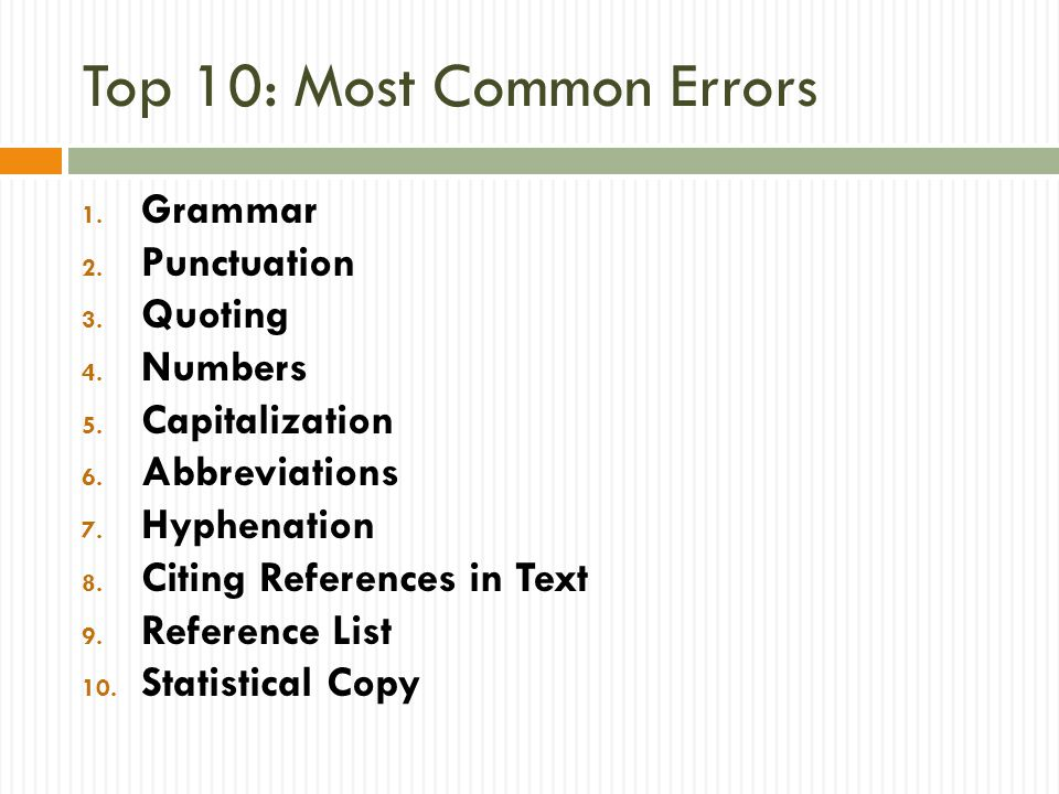 Top 10: Most Common Errors