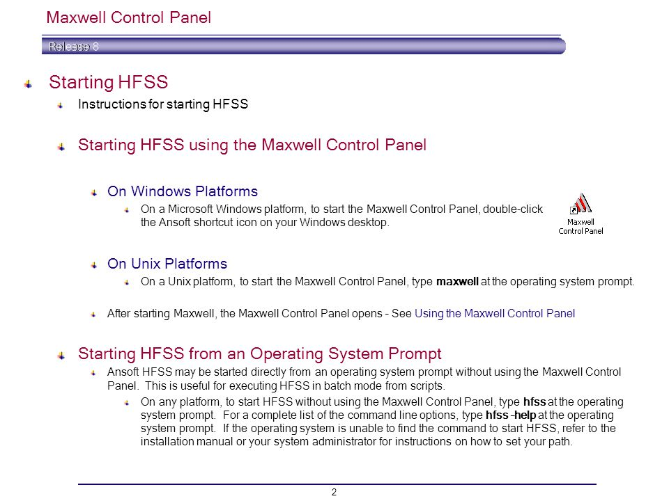 Starting HFSS Maxwell Control Panel
