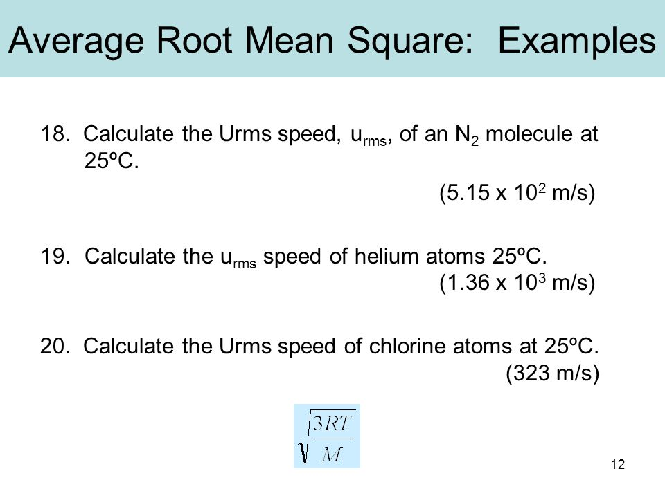 Average Root Mean Square: Examples