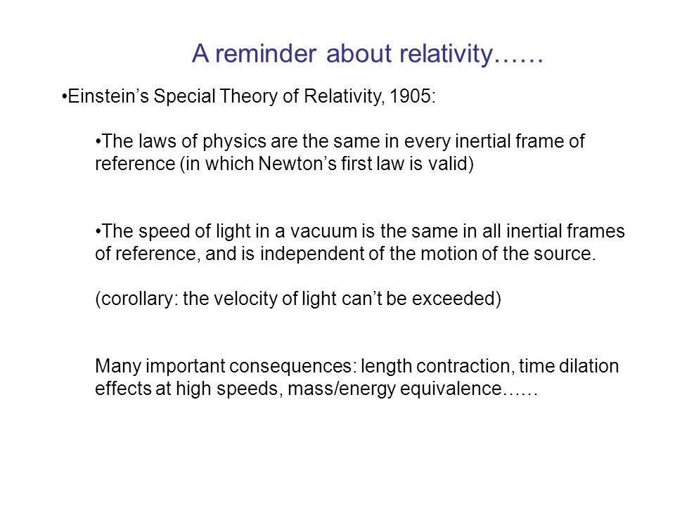 A reminder about relativity……