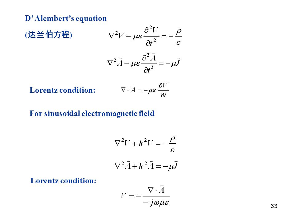 D' Alembert's equation