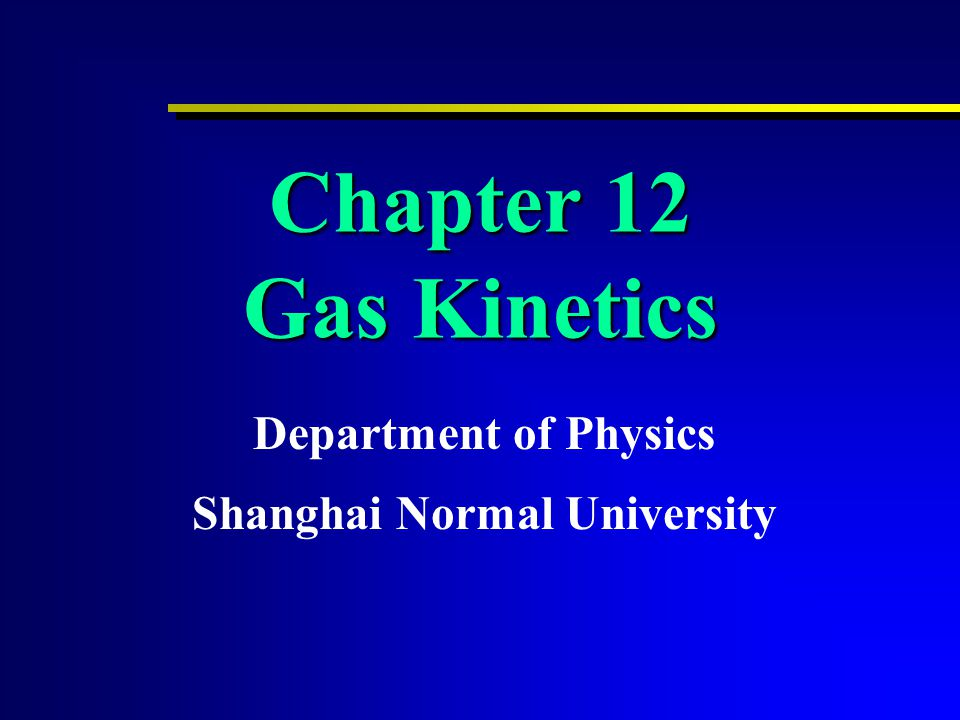 Department of Physics Shanghai Normal University