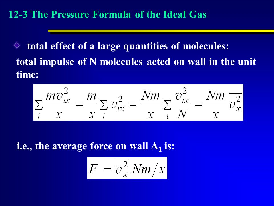 total effect of a large quantities of molecules: