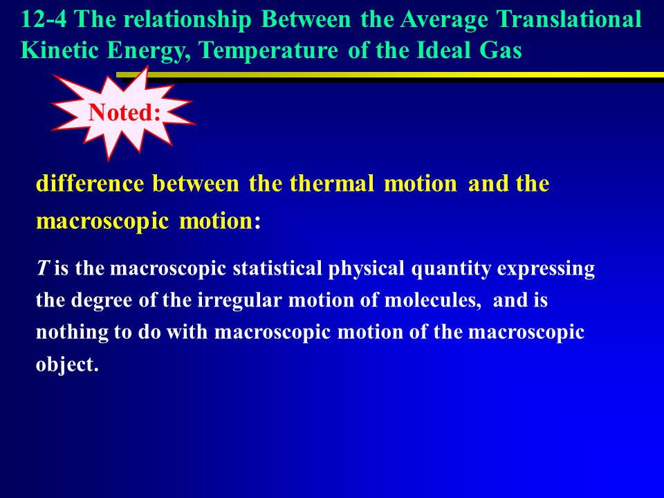 difference between the thermal motion and the macroscopic motion: