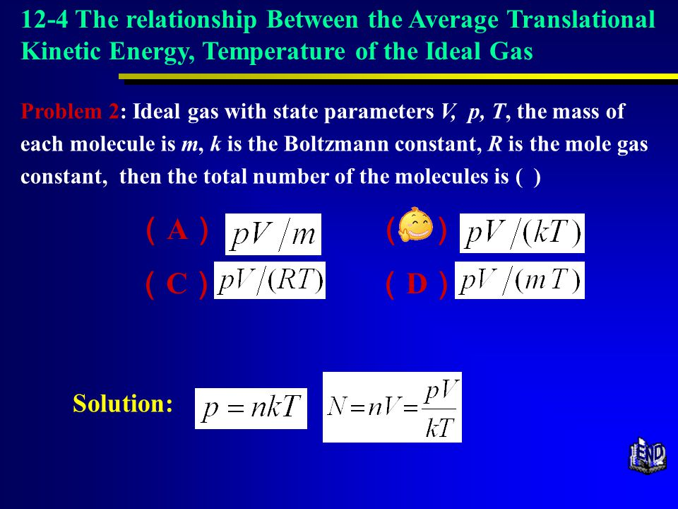 12-4 The relationship Between the Average Translational Kinetic Energy, Temperature of the Ideal Gas