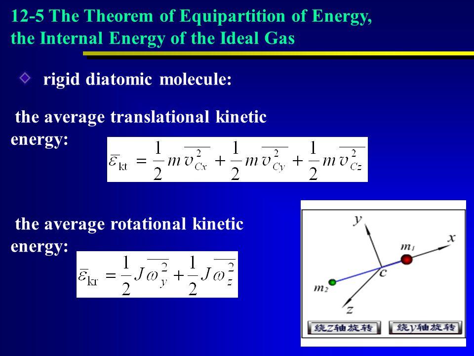 rigid diatomic molecule: