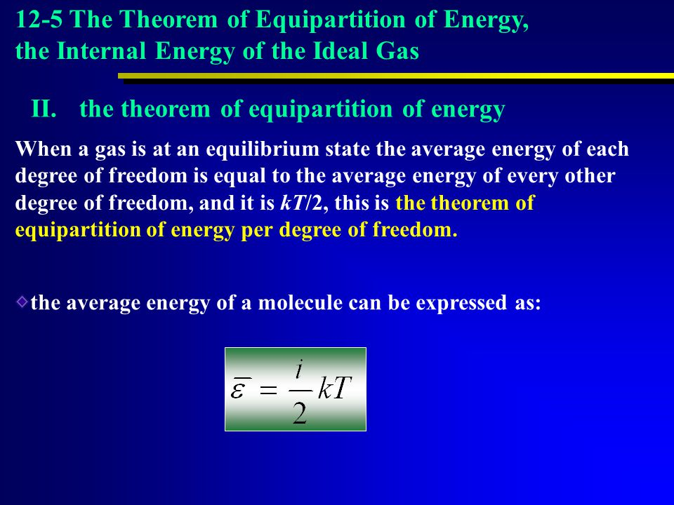 the theorem of equipartition of energy