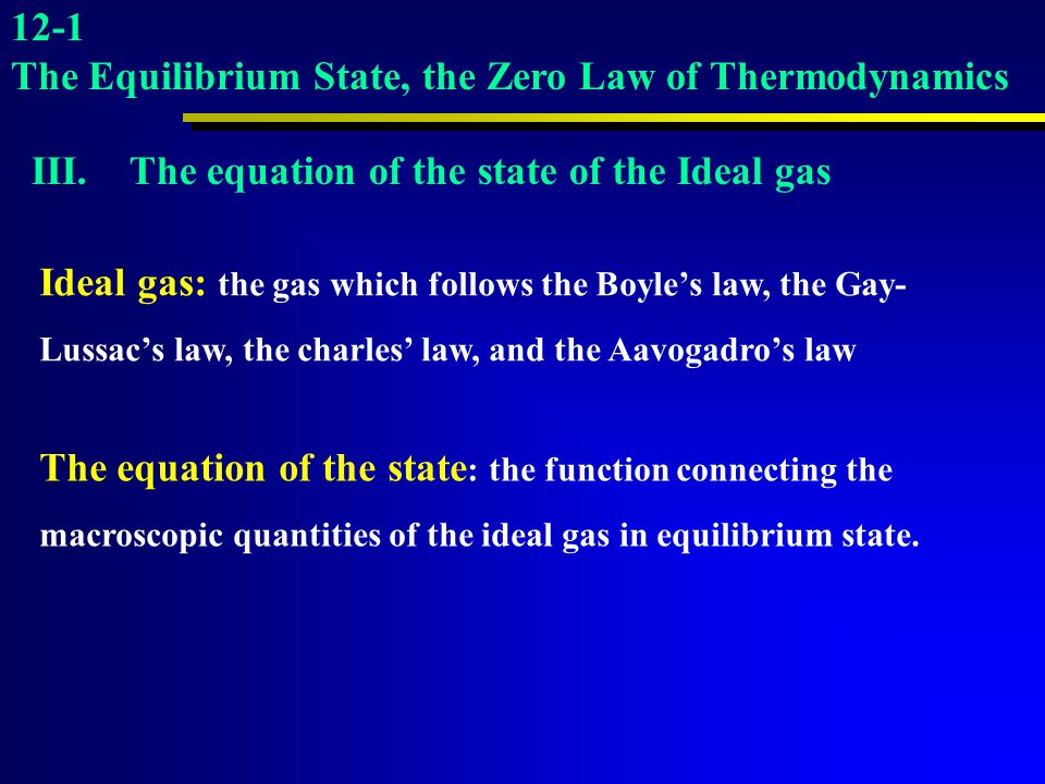 12-1 The Equilibrium State, the Zero Law of Thermodynamics. The equation of the state of the Ideal gas.