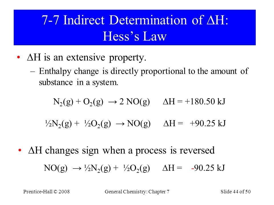 7-7 Indirect Determination of H: Hess's Law