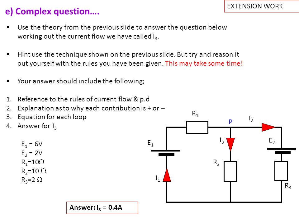 e) Complex question…. EXTENSION WORK