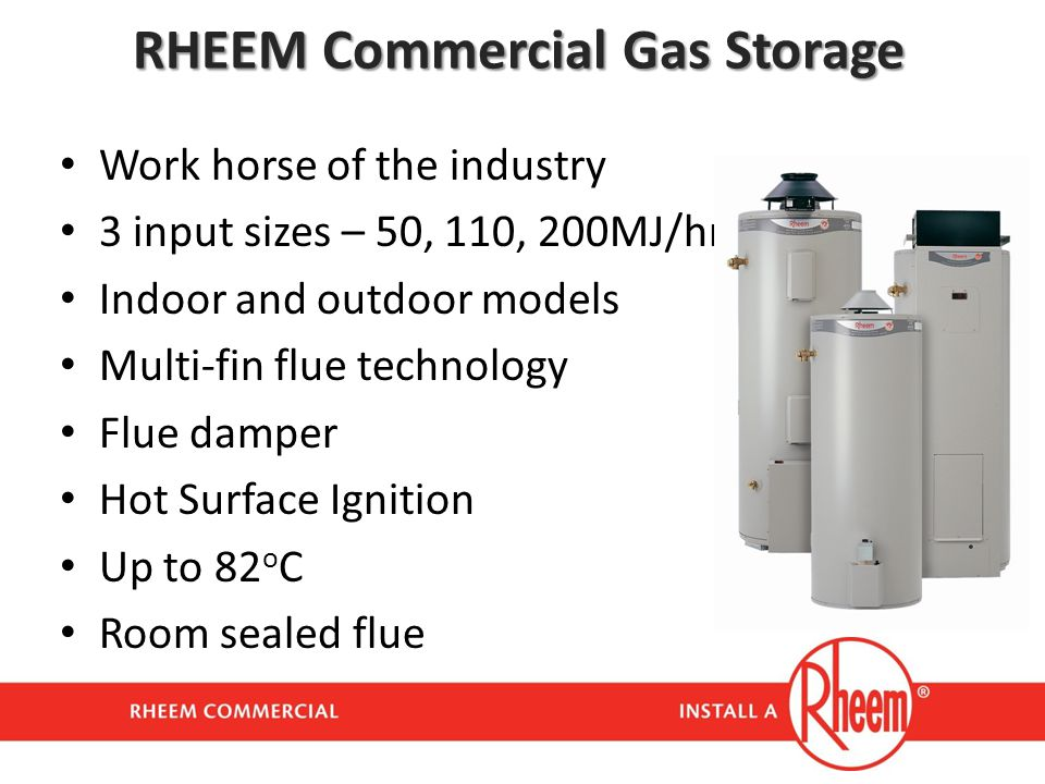 RHEEM Commercial Gas Storage