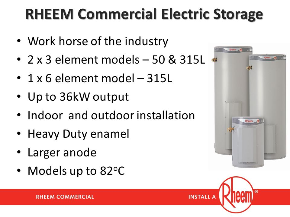 RHEEM Commercial Electric Storage