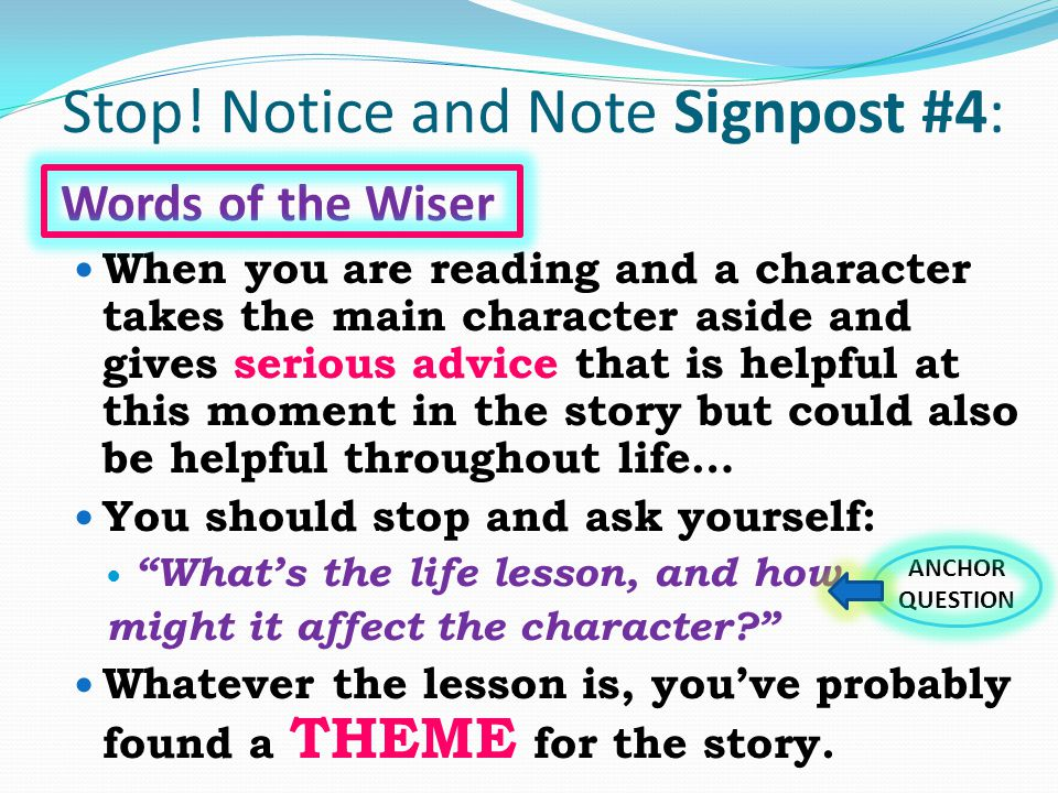 Stop! Notice and Note Signpost #4: