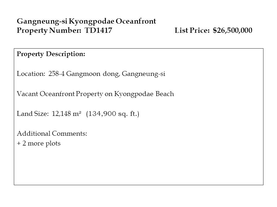 Gangneung-si Kyongpodae Oceanfront Property Number: TD1417